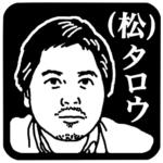 taro-matsumura-ampsy